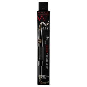 【25%OFF!!】カネボウ KATE ケイト ラスティングデザインアイブロウW FL BR-3 自然な茶色 眉墨 0.5g|bjcosmetic