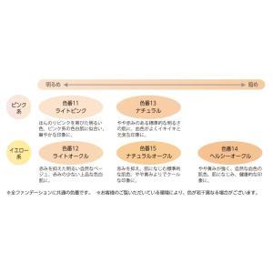 Attenir アテニア カバリング クリーミィコンパクト 固形状クリームファンデーション #11 ライトピンク レフィル|bjcosmetic|02
