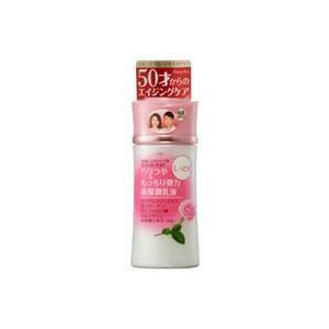 【40%OFF!!】 Kanebo カネボウ エビータ ディープモイスチャー ミルク I しっとり 130ml|bjcosmetic