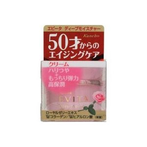 【生産終了品!!】 Kanebo カネボウ エビータ ディープモイスチャー クリーム A 35g アウトレット|bjcosmetic
