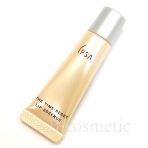 【ミニサイズ!!】IPSA イプサ ザ・タイムR リップエッセンス 唇用美容液 4.5g お試しサイズ|bjcosmetic