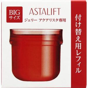 【23%OFF!!】富士フイルム ASTALIFT アスタリフト ジェリー アクアリスタ専用 BIGサイズ 60g 付け替えレフィル bjcosmetic