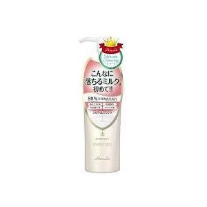 【人気商品!!】パラドゥ スキンケアクレンジング ミルク状メイク落とし 120g|bjcosmetic