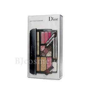 【限定品!!】Dior ディオール カラー デザイナー オールインワン メイクパレット 訳あり|bjcosmetic