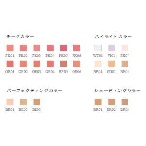 【30%OFF!!】IPSA イプサ フェイスカラー EX 頬紅・おしろい PK04 サーモンピンク 1.8g|bjcosmetic|02