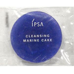 【お試し!】IPSA イプサ クレンジング マリンケイク 洗顔石鹸 試用見本 サンプル品 11g|bjcosmetic