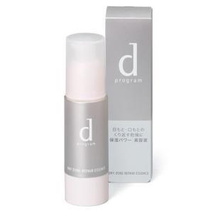 【24%OFF!!】 資生堂 dプログラム ドライゾーンリペアエッセンス 敏感肌用美容液(目もと・口もと用) 30g アウトレット bjcosmetic
