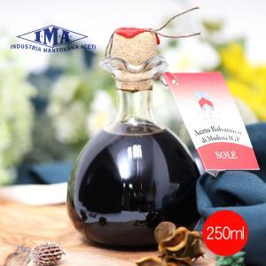 イタリア・モデナ産 バルサミコ酢 SOLE 250ml I.M.A [地理的表示保護制度IGP取得][ガイアヴェルディ][ガイアベルディ]|bjkyoto