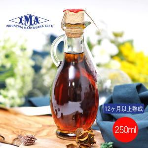 イタリア・モデナ産 バルサミコ酢 BIANCO 250ml I.M.A [ガイアヴェルディ][ガイアベルディ]|bjkyoto