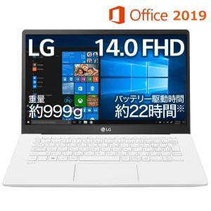 LGエレクトロニクス ノートパソコン LG gram 14Z90N-VR51J1 14型/ Core i5 1035G7/メモリ8GB/SSD 256GB/Win 10/Office付き/ 重量999g/ 駆動時間22時間 【新品】|bjy-store