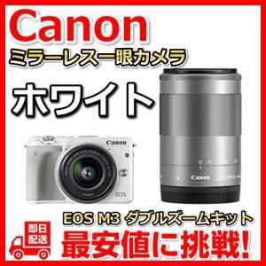 新品 Canon ミラーレス一眼カメラ EOS M3 ダブル...