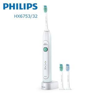 PHILIPS sonicare フィリップス ソニッケアー ヘルシーホワイト HX6753/32 ...