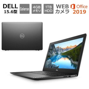 DELL デル ノートパソコン Inspiron 15 3000 3583 15.6型/ Celeron / メモリ 4GB/ HDD 1TB/ Windows 10/ Office 付き/ Webカメラ/ テンキー/ ブラック 【新品】|bjy-store