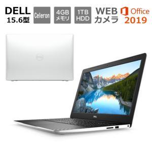 DELL デル ノートパソコン Inspiron 15 3000 3583 15.6型/ Celeron / メモリ 4GB/ HDD 1TB/ Windows 10/ Office 付き/ Webカメラ/ テンキー/ ホワイト 【新品】|bjy-store