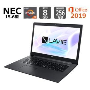 NEC ノートパソコン LAVIE Note Standard  15.6型/Ryzen 5 (Corei7 同等性能)/メモリ8GB/SSD256GB/Windows 10/Office付き /DVDドライブ 【新品】|bjy-store
