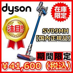 ダイソン Dyson V6 Fluffy  SV09MH コ...