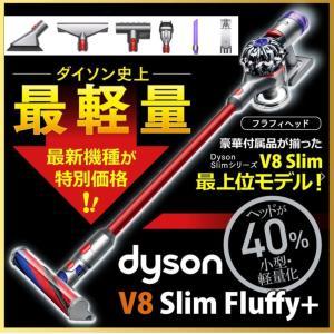 ダイソン Dyson Dyson V8 Slim Fluffy+ SV10KSLMCOM ニッケル/アイアン/レッド サイクロン式 コードレスクリーナー bjy-store