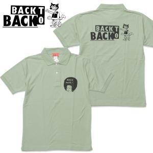 Back to Back バック・トゥ・バック オリジナル・ポロシャツ セージグリーン|bk2bk