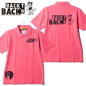 Back to Back バック・トゥ・バック オリジナル・ポケットポロシャツ ウルフ ピンク|bk2bk
