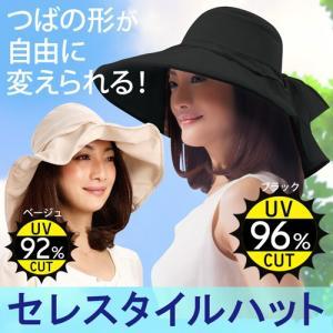 uvカット 日よけ 帽子 ハット 帽子 レディース レディー...