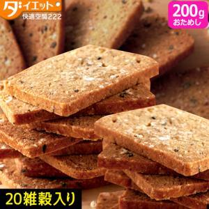 ダイエット 豆乳おからクッキー200g おやつ 置き換え 低...