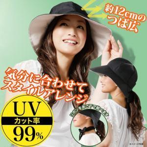 日よけ 帽子 UVカット 帽子 ウォーキング 日焼け防止 紫...