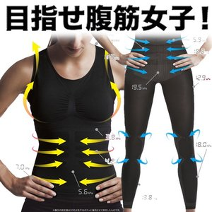 インナーレディース 筋肉 くびれ バストアップ 加圧 ダイエット 加圧下着 加圧シャツ 腹筋 姿勢矯正 下腹 トレーニング 328333...