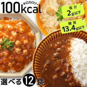ダイエット食品 目指せ-10kg 置き換えダイエット満腹  ...