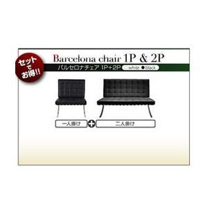 バルセロナセット Bタイプ(1P+2P)|bkworld