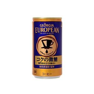 コカ・コーラ社(コカコーラ社) ジョージア ヨーロピアン コクの微糖 缶 185ml×30本 (1ケース、まとめ買い、最安値に挑戦)|bkworld