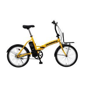 HUMMER(ハマー) 電動アシスト自転車 FDB20EB MG-HM20EBYE【北海道・沖縄・離島配送不可】|bkworld