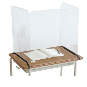 学校机飛沫防止ガード 低サイズ  051082 (500×400×400mm) bkworld