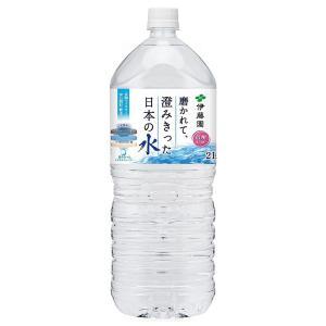 伊藤園 磨かれて、澄み切った日本の水 2L×6本(1ケース、まとめ買い、最安値に挑戦)|bkworld