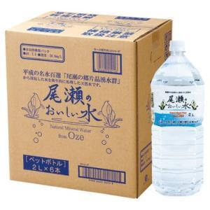ニチネン 尾瀬のおいしい水 2L×6本 (ケース、まとめ買い、最安値に挑戦)|bkworld