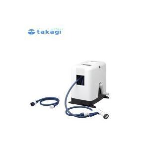 takagi タカギ 園芸散水用品ホースリール オーロラBOXYツイスター(NB30m)