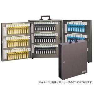 <title>TANNER オンライン限定商品 キーボックス STシリーズ ST-100</title>