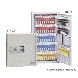 TANNER キーボックス STDシリーズ STD-40 正規認証品 新規格 売店