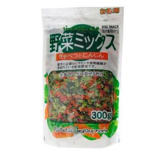 フジサワ 犬用 野菜ミックスお徳用 300g×10個|bkworld