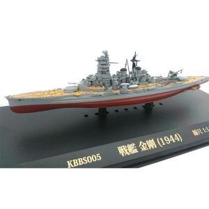 KBシップス 戦艦 金剛(1944) 1/1100スケール KBBS005 bkworld