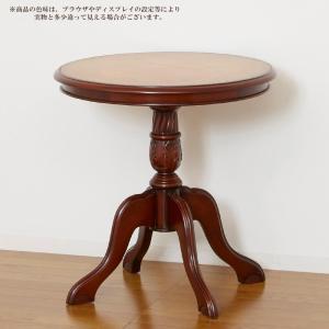 <title>コモ テーブル ブラウン 期間限定 28571</title>