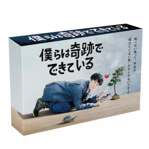 <title>僕らは奇跡でできている Blu-ray BOX 時間指定不可 TCBD-0833</title>