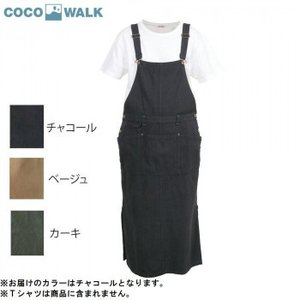 COCOWALK フェードタイ ジャンスカエプロン OM-180802|bkworld