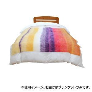 数量限定アウトレット最安価格 アウトレット☆送料無料 モヘアブランケット