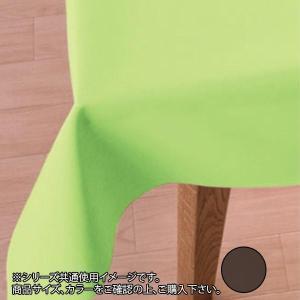 富双合成 テーブルクロス 初回限定 スマートクロス SMA106 日時指定 約130cm幅×20m巻 ブラウン