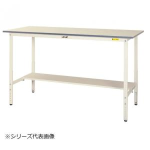 山金工業 YamaTec チープ SUPAH-1260T-WW 年間定番 ワークテーブル150シリーズ 高さ調整タイプ H900〜1200mm 1200×600mm 半面棚板付
