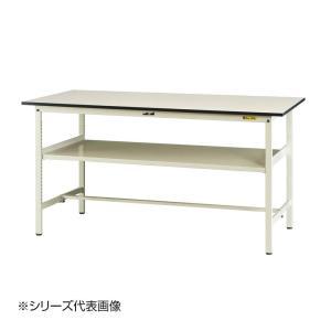 新着 山金工業 YamaTec 美品 SUPH-1275F-WW ワークテーブル150シリーズ H950mm 中間棚付 固定式 1200×750mm