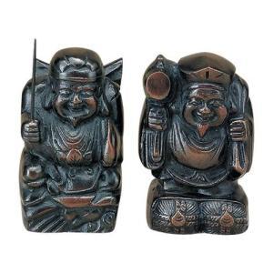 <title>高岡銅器 銅製置物 福の神 大黒 恵比寿 新商品 40-03</title>