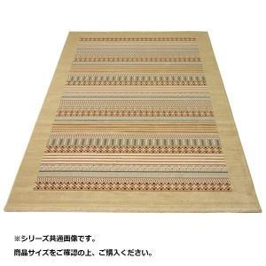 エジプト製 ウィルトン織カーペット パンドラ 最安値に挑戦 誕生日プレゼント ベージュ 約200×250cm 2346759