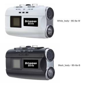 高級 Driveman ドライブマン 大特価!! バイクカメラ BS-8a