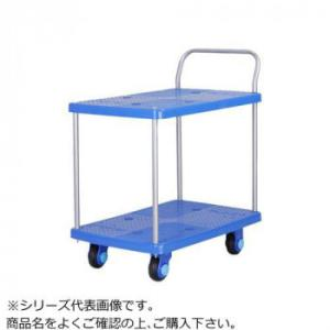 <title>静音台車 テーブル2段式 最大積載量150kg ストッパー付 好評 PLA150-T2-DS</title>